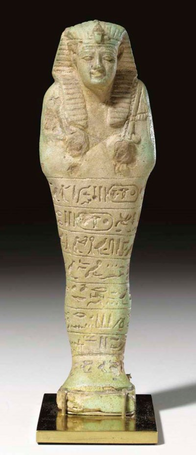 AN EGYPTIAN FAIENCE ROYAL SHAB