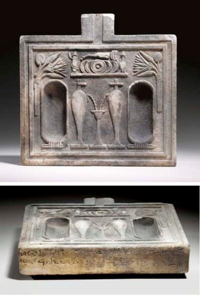 AN EGYPTIAN WHITE QUARTZITE OF