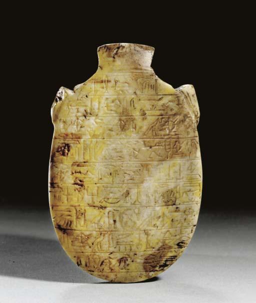 AN EGYPTIAN YELLOW STONE HEART