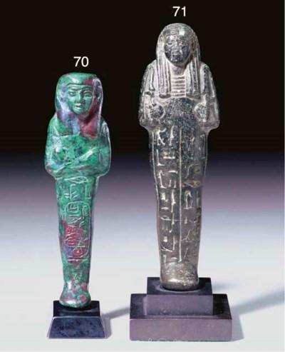 AN EGYPTIAN STEATITE SHABTI FO