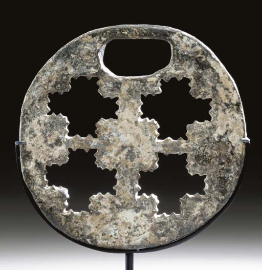 A BACTRIAN LEAD WEIGHT