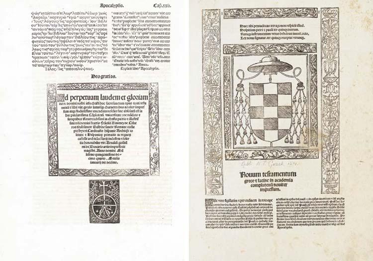 BIBLE, Complutensian Polyglot.