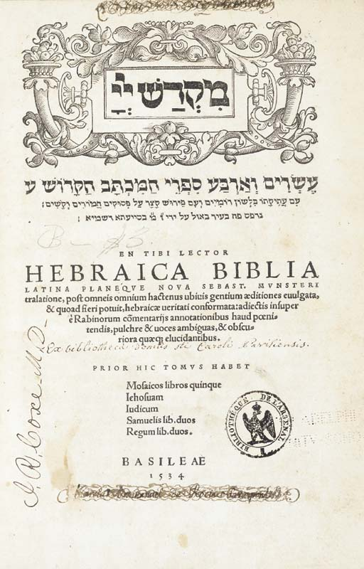 BIBLE, Hebrew and Latin  Hebraica Biblia latina planeque