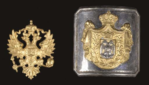 TWO IMPERIAL RUSSIAN  SERBIAN