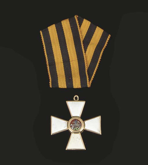 RUSSIA, ORDER OF ST GEORGE