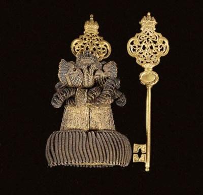 AN IMPERIAL AUSTRIAN CHAMBERLA