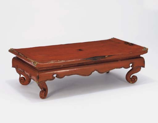 TABLE BASSE EN LAQUE ROUGE NEG