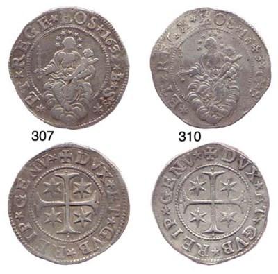 Scudo Stretto, 1643, 38.089g.,