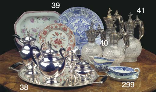 (16) An assorted lot of Chines