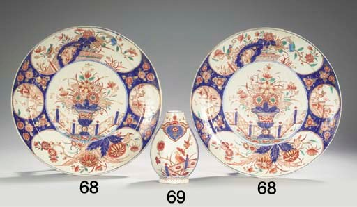 (2) A pair of Delft doré 'Imar