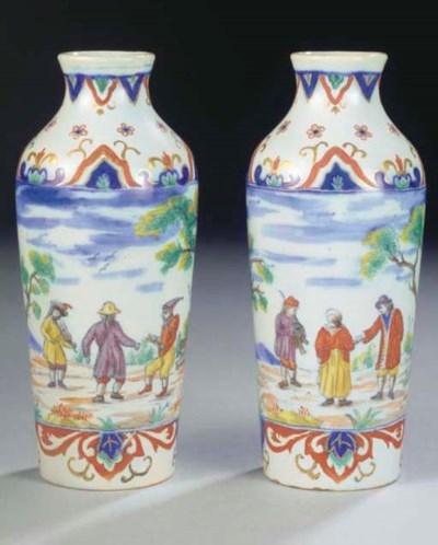 (2)  A pair of Dutch Delft gil
