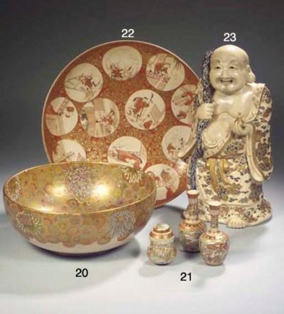 A Satsuma figure of Hotei
