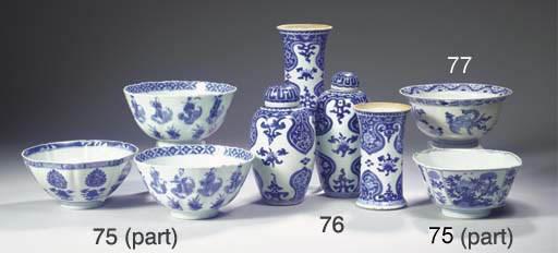 A blue and white four-piece ga