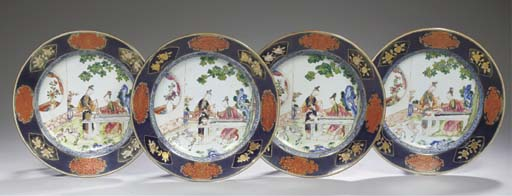 A set of four famille rose pla