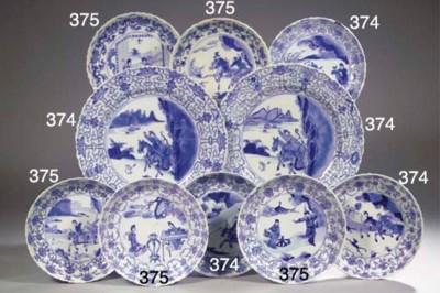 A set of six blue and white sa