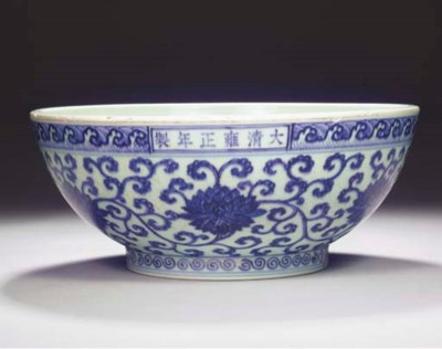 A blue and white dice bowl