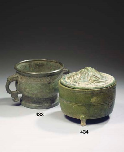 A bronze food vessel, gui