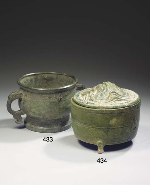 A green-glazed pottery 'hill'