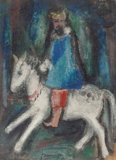 Jaap Nanninga (Dutch, 1904-196