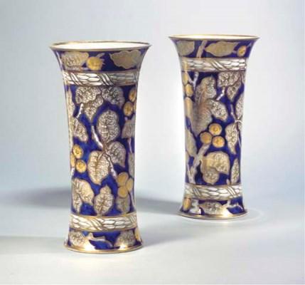 (2)  A pair of large gilt Germ
