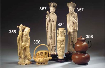 A pair of ivory figures