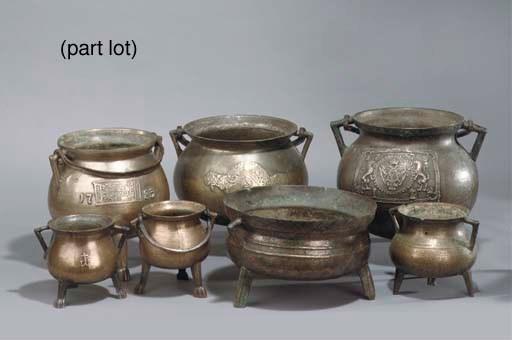 (22) A bronze cauldron