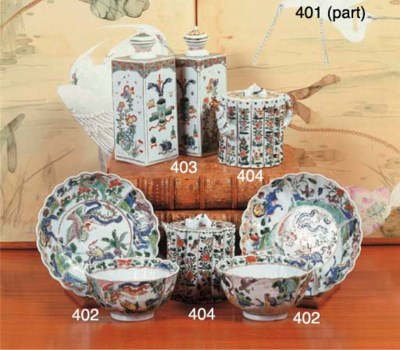 (4) A pair of Chinese famille