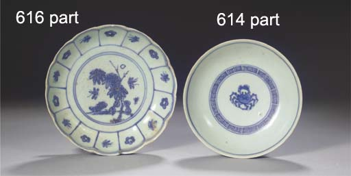 TWO MING BLUE AND WHITE ANHUA-