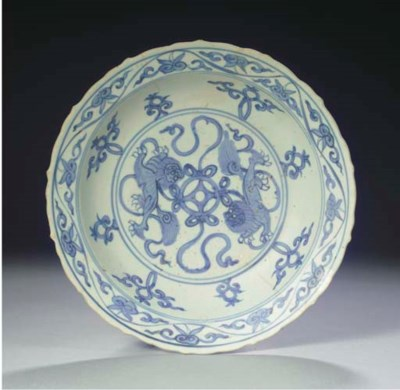 A MING BLUE AND WHITE 'BUDDHIS