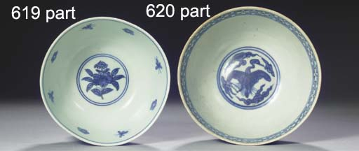 TWO MING BLUE AND WHITE 'FLORE
