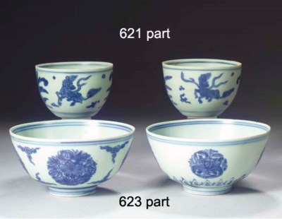 FOUR MING BLUE AND WHITE SMALL