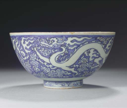 A MING BLUE AND WHITE LARGE 'W