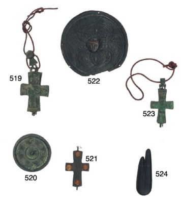 A BRONZE PECTORAL CROSS
