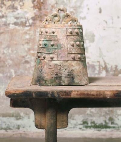 A BRONZE BELL, ZHONG