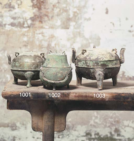 AN ARCHAIC BRONZE FOOD VESSEL