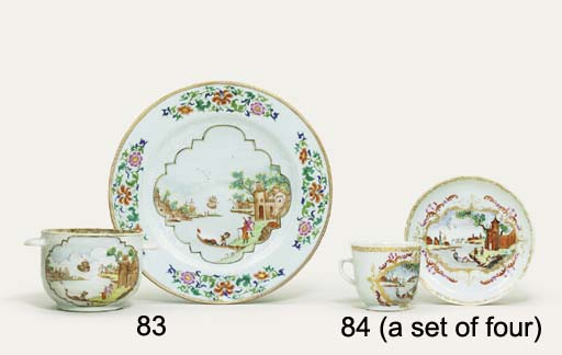 A SET OF FOUR FAMILLE ROSE MEI