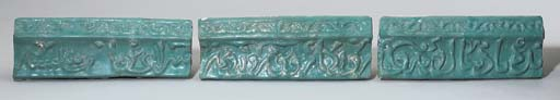 THREE KASHAN MOULDED TURQUOISE