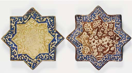 TWO ILKHANID COBALT AND LUSTRE