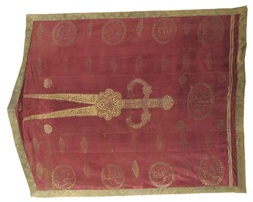 AN OTTOMAN SILK AND METAL THRE