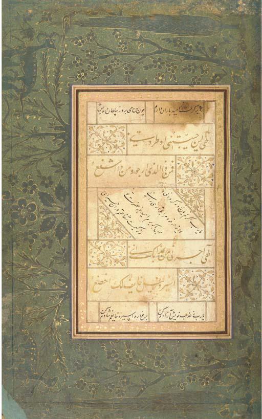 AL-RISALA AL-SHARIF