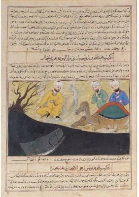 LEAF FROM THE MAJMA' AL-TAVARI