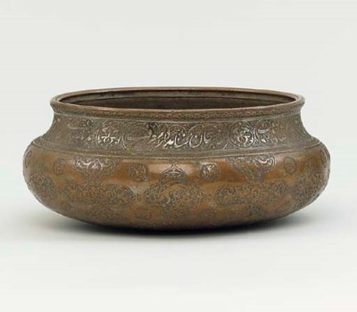 A SAFAVID TINNED COPPER SMALL