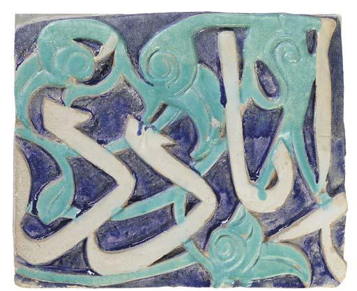 A CARVED COBALT-BLUE, TURQUOIS