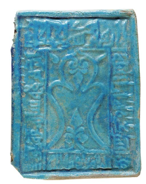 A GHAZNAVID MOULDED TURQUOISE