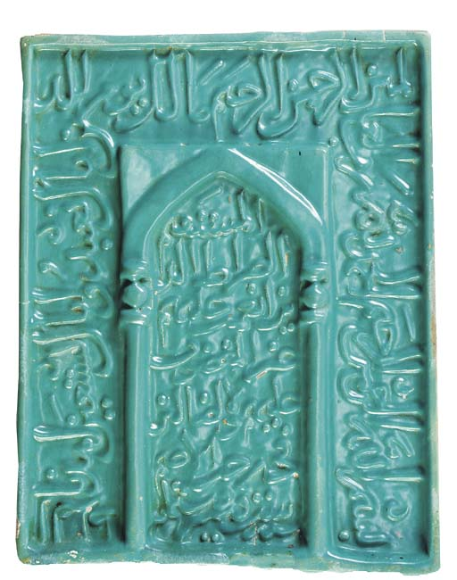 A KASHAN MOULDED TURQUOISE GLA