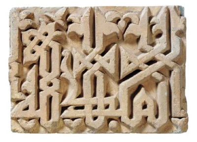 A KHORASSAN CARVED YELLOW STUC