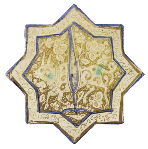 A KASHAN  LUSTRE, COBALT-BLUE AND TURQUOISE POTTERY STAR TILE