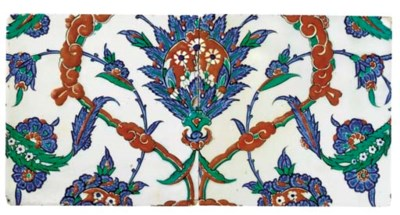 TWO IZNIK POLYCHROME POTTERY T
