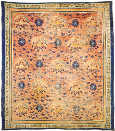 A NINGXIA CARPET
