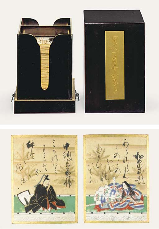 A set of Utagaruta [Poem Cards